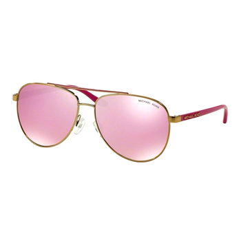 Michael Kors HVAR Women's Sunglasses MK5007